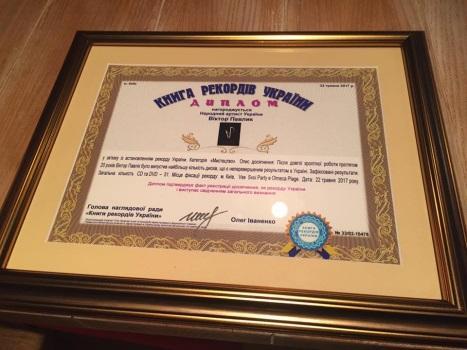 Український співак встановив рекорд і зайняв почесне місце у Книзі рекордів України