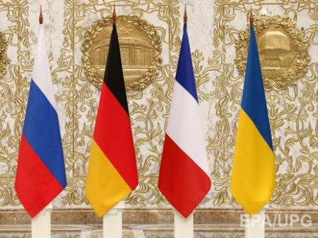 """""""Нормандська четвірка"""" збереться для якнайшвидшого вирішення питань щодо України"""
