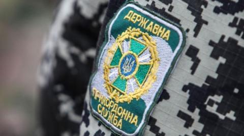 Одеські прикордонники запобігли вивезенню зброї та боєприпасів за кордон (ФОТО)