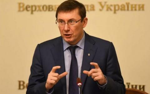 Суд над Януковичем пройде з повагою до його прав, - Луценко