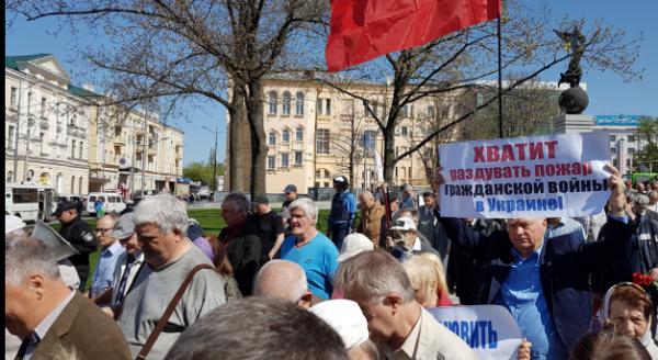 """Провокації у Харкові: на мітингу вимагали зупинити """"криваву АТО"""" та агітували за """"ХНР"""" (ФОТО)"""
