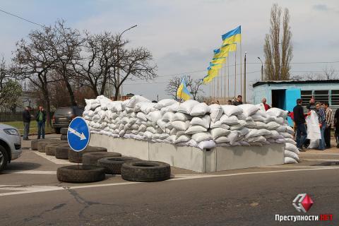 Миколаїв: поліція встановила блокпости на всіх в'їздах
