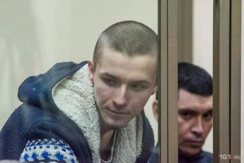 У ростовському СІЗО помер український політв'язень