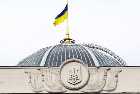 Україна ввійшла в ТОР-30 країн за доступністю державної інформації для народу