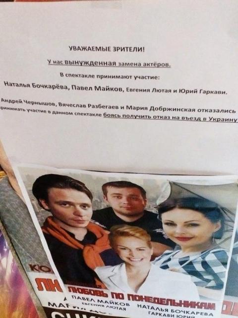 Українські санкції змусили російських артистів задуматись над візитом в Крим (ФОТО)