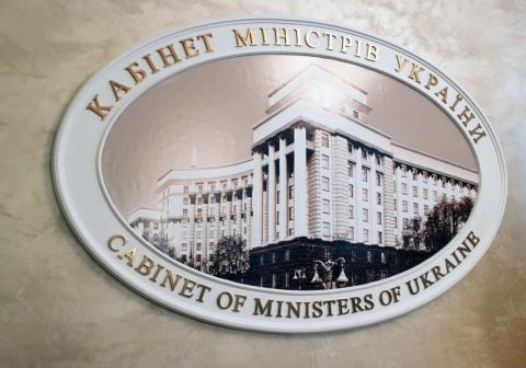 В Україні планується звільнити кількох високопосадовців