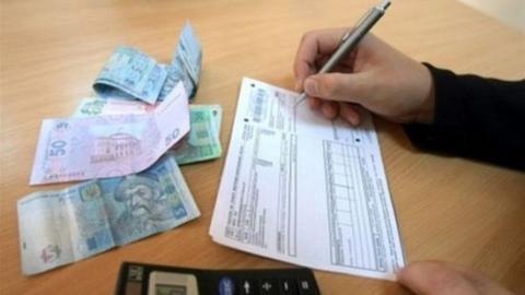 В дію вступили нововведення при нарахуванні субсидій