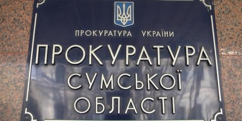 В Україні судитимуть колишнього експерта Держпраці