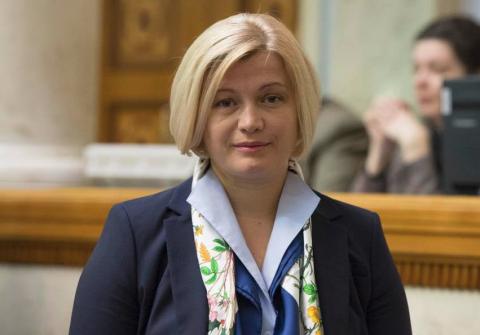 Геращенко розкрила план Кремля щодо Донбасу