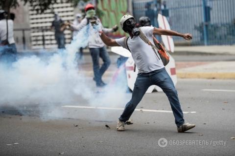 Майдан у Венесуелі: кількість жертв наближається до 40 осіб (ФОТО, ВІДЕО)