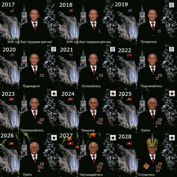 В соцмережах висміяли плани Путіна на 2028 рік (ФОТО)