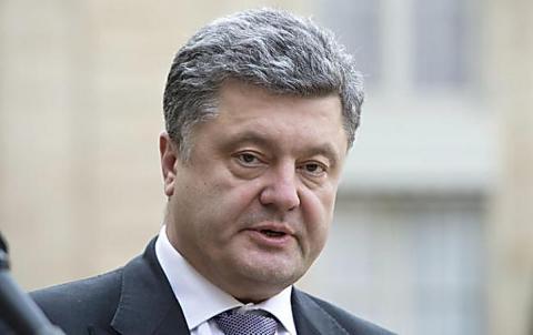Президент України підписав Закон України, який покращить умови ведення бізнесу