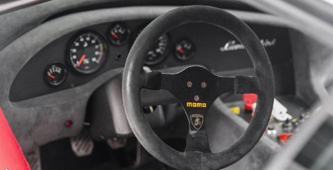 Потужна розкіш: як виглядає ексклюзивний суперкар Lamborghini Diablо (ФОТО)