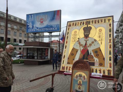 Російська техніка та цар Микола: як окупанти у Донецьку святкують 9 травня (ФОТО)