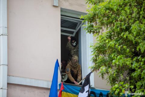 Святкування Дня Перемоги у Києві не обійшлося без сутичок (ФОТО)