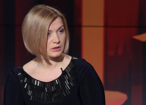 Геращенко назвала новий елемент гібридної війни Росії проти України