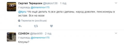 Путін повеселив соцмережі своєю грою в хокей (ФОТО)