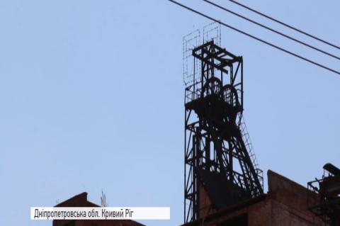До протестуючих в Україні шахтарів приєднались члени їхніх сімей