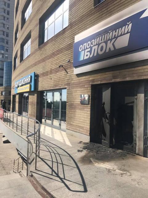 """Невідомі спалили офіс """"Опозиційного блоку"""" в Дніпрі (ФОТО)"""