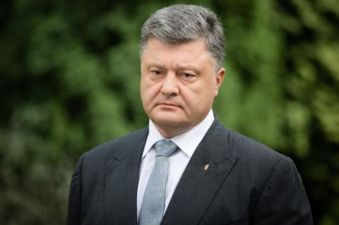 Порошенко заявив, що Україна назавжди відійшла від Радянської та Російської імперії (ВІДЕО)