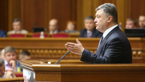 Порошенко попросив депутатів поквапитися з головною реформою в країні