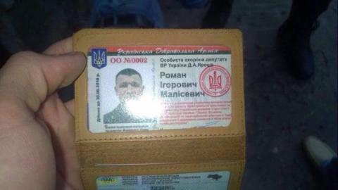 Охоронець Яроша прострелив таксисту обидві ноги (ВІДЕО)