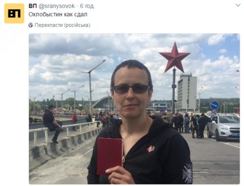"""У Мережі висміяли російську співачку, яка отримала """"паспорт"""" від терористів (ФОТО)"""