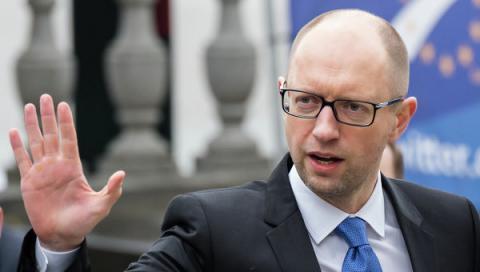 Яценюк закликав до радикальних дій щодо Росії (ВІДЕО)