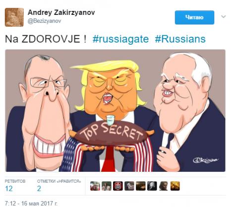 Відомий російський карикатурист підняв насміх президента США (ФОТО)