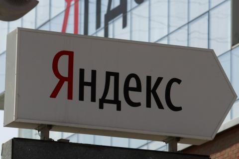 """Росія може спланувати наступ за допомогою """"Яндексу"""" - РНБО"""