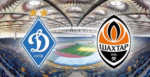 Шахтар став володарем кубку України по футболу (ВІДЕО)