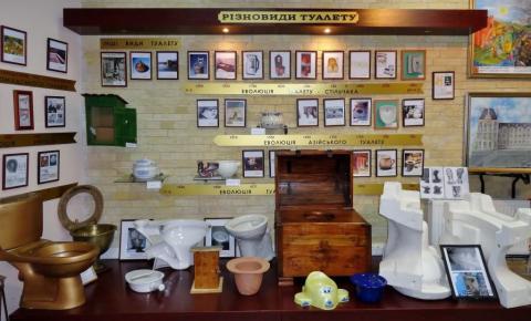 8 унікальних музеїв України, в які варто сходити