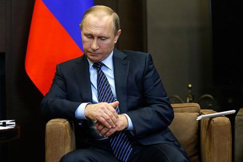 Стратегія економічної безпеки РФ на період до 2030 року