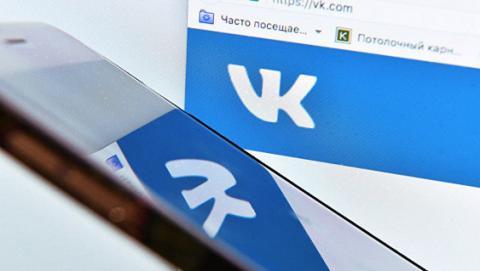 В Україні створять аналог «ВКонтакте»
