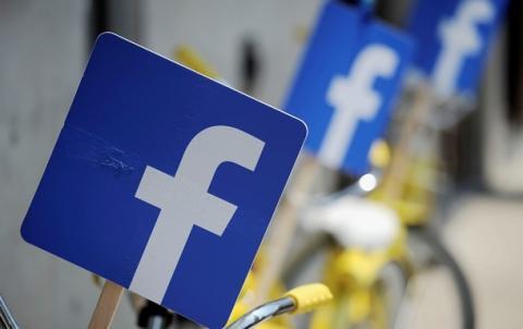 Програміст з України створив плагін, завдяки якому можна слухати музику у Facebook