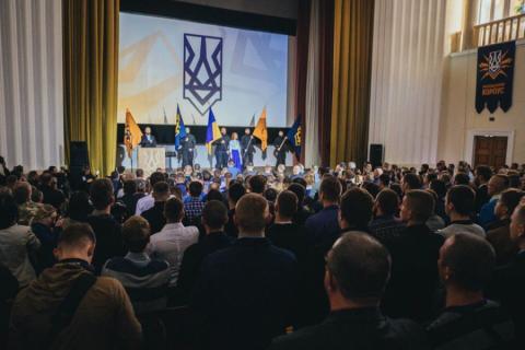 Біля офісу «Національного корпусу» у Києві стався вибух