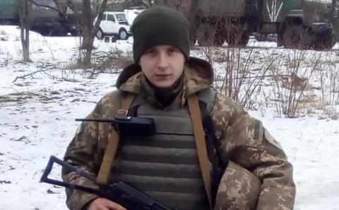 На Донбасі загинув 18-річний боєць з Тернопільщини