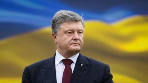 Президент України не відвідав саміт ОЧЕС