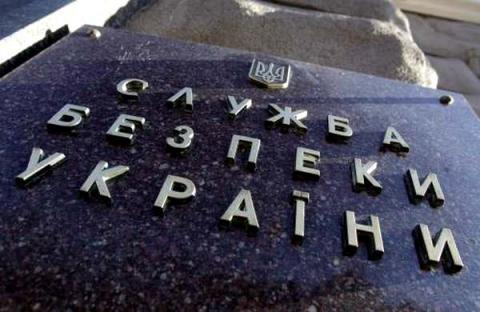 СБУ затримала контрабандистку на кордоні із окупованим Кримом (ФОТО)