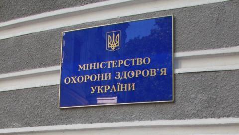 Супрун розповіла, що Росія принесла в окуповані території середньовіччя
