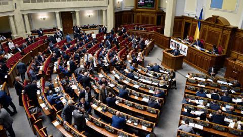 Депутати ВРУ просять визнати блокування російських соцмереж незаконним
