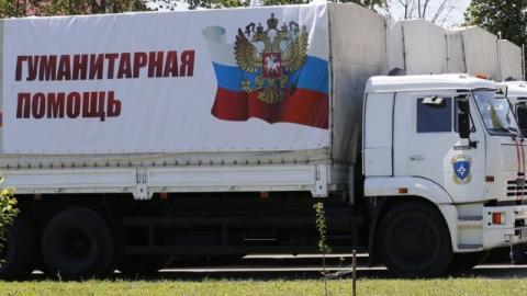 Росія відправить в Донбас 65-й конвой з гуманітарною допомогою