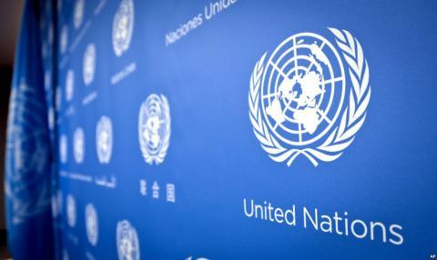 В ООН допускають припинення діяльності організації