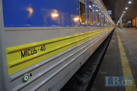 У Кабміні розповіли, чи буде Україна припиняти залізничне сполучення з РФ