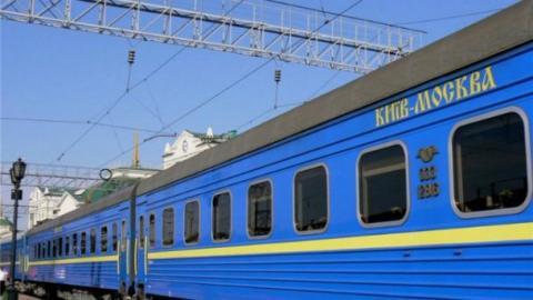 У Раді розповіли, чому Україні не варто припиняти сполучення з РФ