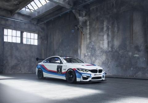 BMW презентував спеціальну версію купе M4 (ФОТО)