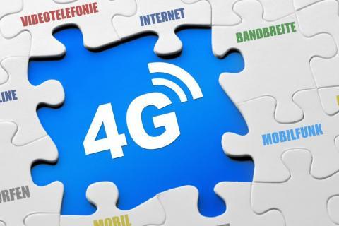 Південна Корея хоче інвестувати в розвиток 4G і 5G в Україні