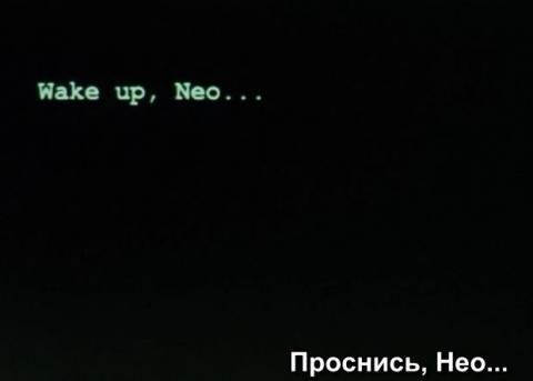 """Хакери через субтитри змогли """"зламати"""" комп'ютер (ВІДЕО)"""