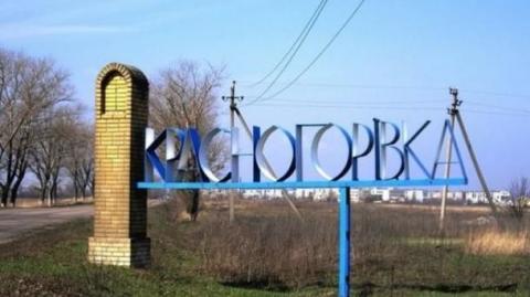 Красногорівка: терористи напали на лікарню, застосувавши заборонену зброю