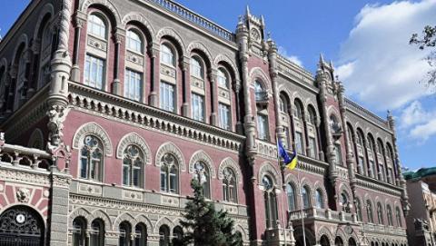 НБУ: за три роки Україна втратила половину банківської системи